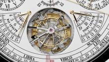 Vacheron Constantin reference 57260