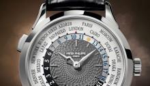 Patek Philippe World Time watch Ref. 5230
