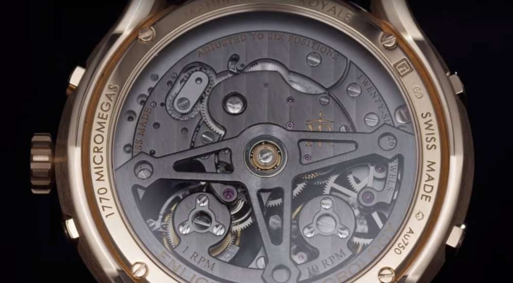 Manufacture Royale 1770 Micromegas, caseback