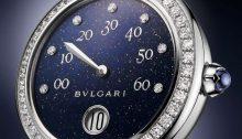 Bulgari Divas' Dream Lapis Lazuli