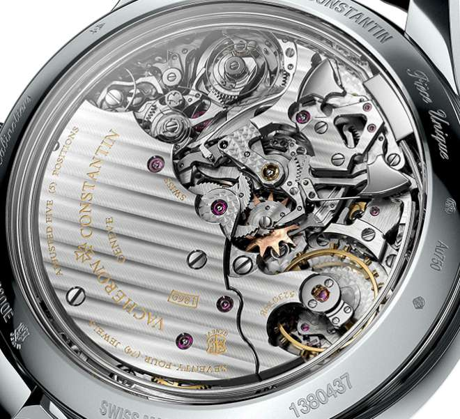 Vacheron Constantin Symphonia movement detail
