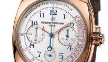 Vacheron Constantin Harmony Chronograph Calibre 3300 pulsometer