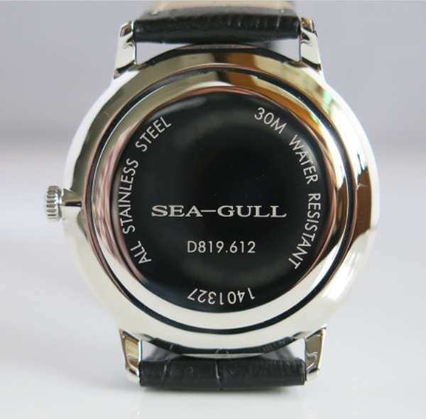 Sea-Gull D819.612