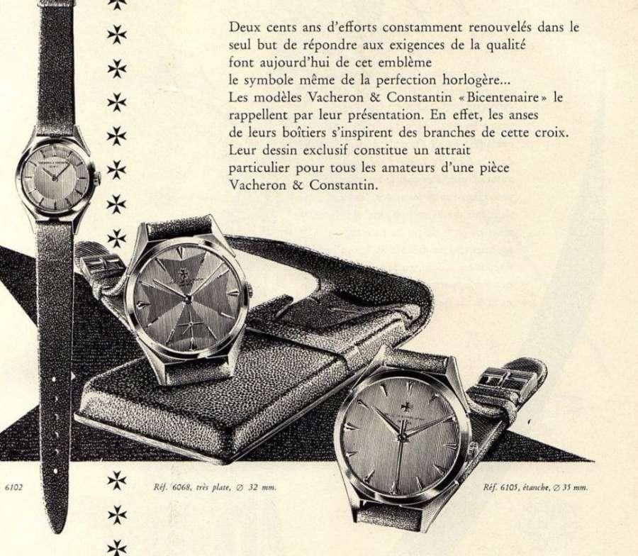 Vacheron Constantin advert 1956